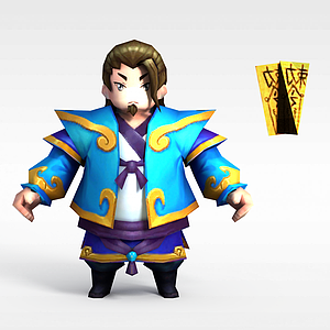 藍衣服古代男人模型3d模型