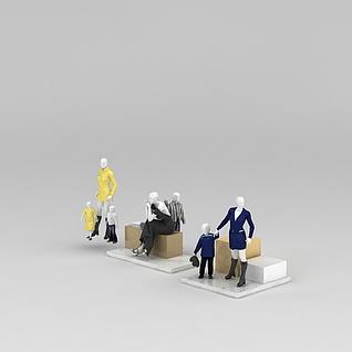 亲子服装模特道具3d模型