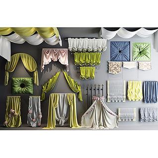 各式布艺窗帘3d模型