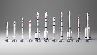 长征系列火箭3d模型