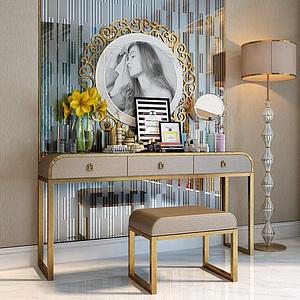 现代梳妆台凳子落地灯组合模型3d模型