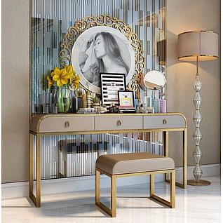 现代梳妆台凳子落地灯组合3d模型3d模型