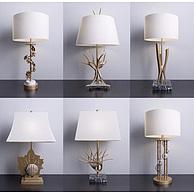 现代客厅创意台灯3D模型3d模型