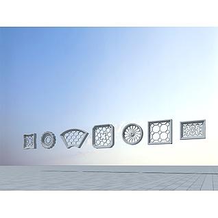 中式花窗3d模型