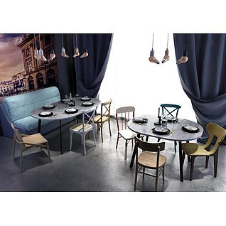休闲餐桌椅卡座沙发组合3d模型