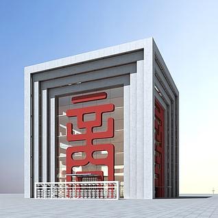 创意酒楼3d模型