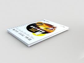 线圈书本模型