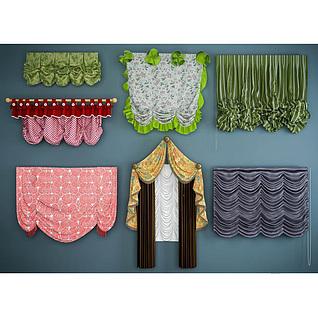 儿童房窗帘组合3d模型