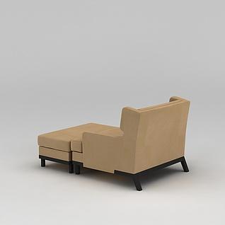 驼色沙发躺椅3d模型3d模型