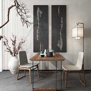 现代中式餐桌椅落地灯组合3d模型