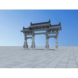 幸福桥牌坊3d模型