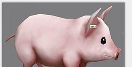 3d小粉<font class='myIsRed'>猪</font>模型