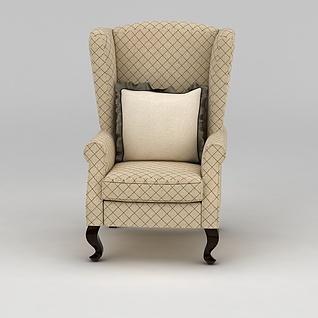 米色网格沙发椅3d模型3d模型