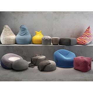 现代时尚懒人沙发3d模型