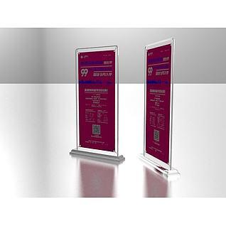 门形展示架3d模型