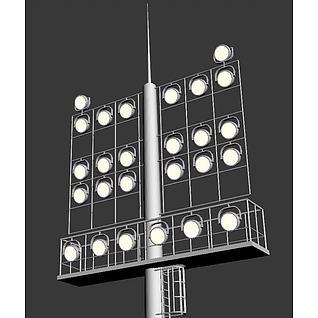 室外场馆照明灯3d模型