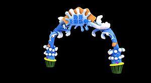 3d海洋乐园主题大门模型