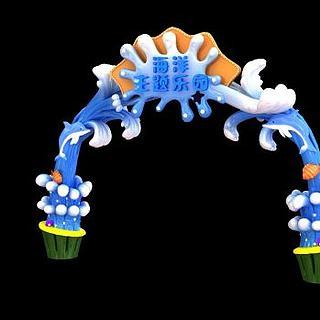 海洋乐园主题大门3d模型