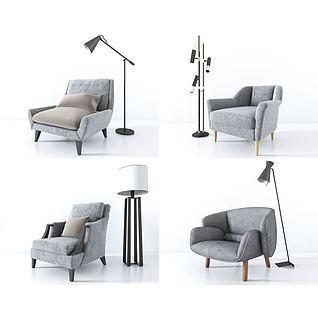 现代单人沙发落地灯组合3d模型
