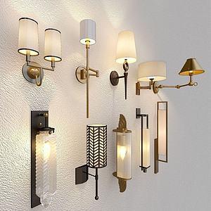 現代簡歐壁燈合集模型3d模型
