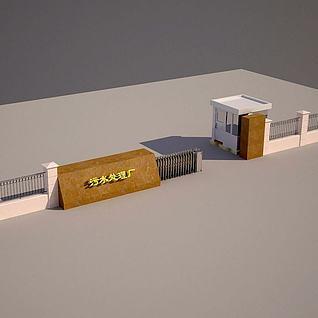 工厂门卫室3d模型3d模型