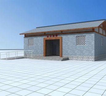 中式公共厕所
