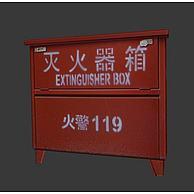 灭火器箱3D模型3d模型