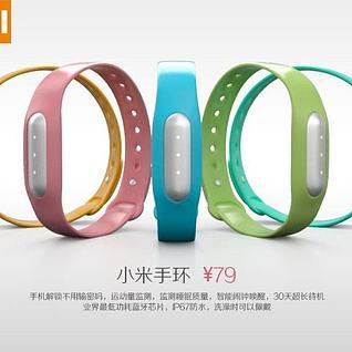 小米手环3d模型