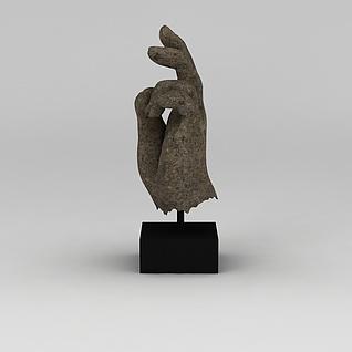 石头手景观摆件3d模型