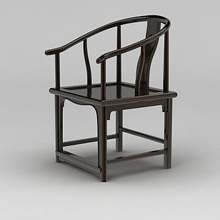 中式古典圈椅3d模型