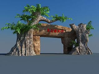 生态园树门3d模型