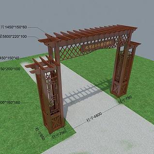 门楼3d模型