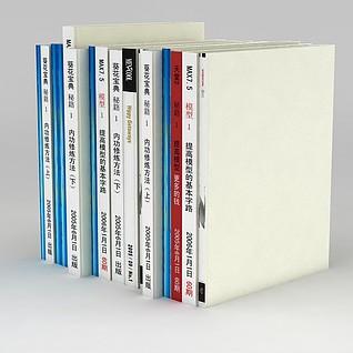 书籍3d模型3d模型