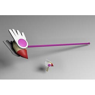 魔卡少女樱魔杖及钥匙3d模型