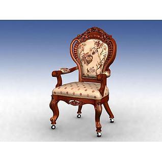 美式办公椅3d模型