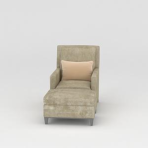 休闲沙发椅模型