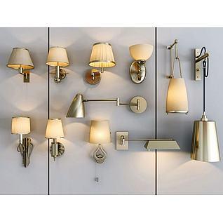 轻奢壁灯组合3d模型