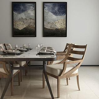 北欧现代时尚餐桌椅3d模型3d模型