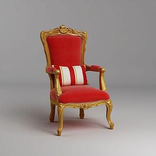 高档美式椅子3d模型