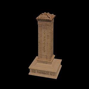 人民英雄纪念碑模型3d模型
