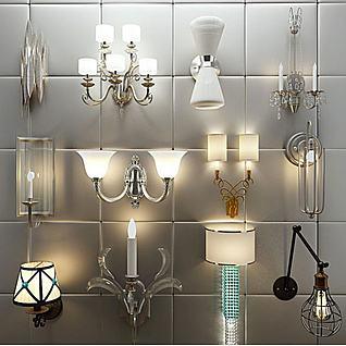现代欧式壁灯组合3d模型
