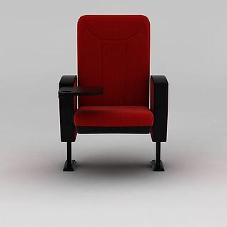 电影院椅子3d模型