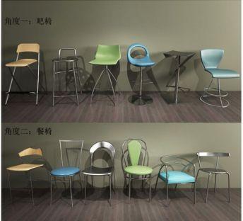 现代不锈钢吧椅餐椅组合