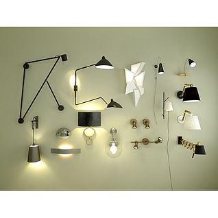 超简约壁灯组合3d模型