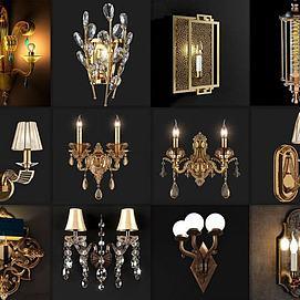 欧式奢华壁灯模型
