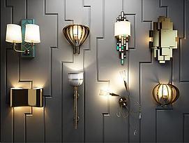 法式艺术壁灯模型