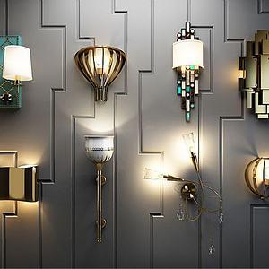 法式藝術壁燈模型3d模型