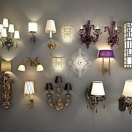 欧式奢华壁灯组合模型