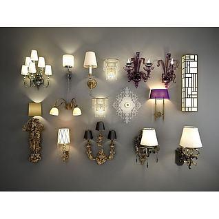 欧式奢华壁灯组合3d模型