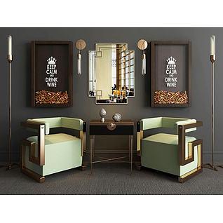现代单椅镜子组合3d模型